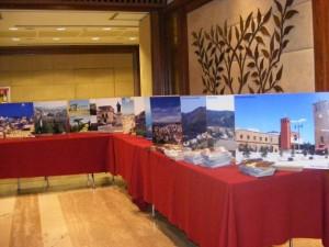 Mostra pannelli turistici Basilicata  2014